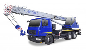 КС-5571ВY-С-22 32т. 28м. 4 секц