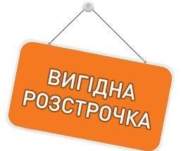 Спеціальна пропозиція купівлі в кредит або лізинг на самоскид МАЗ 6501С5!